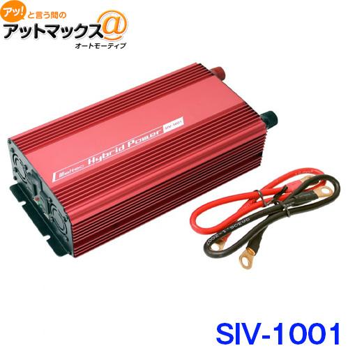 大自工業 メルテック SIV-1001 DC24Vインバーター USB&コンセント 24V{SIV-1001[9186]}