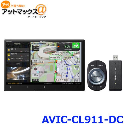 最安 カロッツェリア AVIC-CL911-DC サイバーナビ カーナビゲーション8V型HD/TV/DVD/CD/Bluetooth/USB/SD/チューナー・AV一体型メモリーナビゲーション ネットワークスティックセット{AVIC-CL911-DC[605]}, ゴールドエコ 0a401731