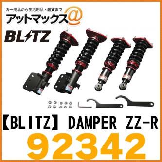 【BLITZ ブリッツ】DAMPER ZZ-R トヨタアルファード ヴェルファイア 30系 H27/1~用 車高調整式サスペンションキット【92342】{92342[9183]}