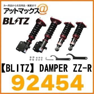 【BLITZ ブリッツ】DAMPER ZZ-R スバル 車高調キット【92454】{92454[9980]}