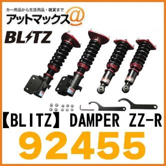 【BLITZ ブリッツ】DAMPER ZZ-R トヨタ 車高調キット【92455】{92455[9980]}