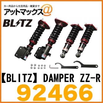 【BLITZ ブリッツ】DAMPER ZZ-R トヨタ 車高調キット【92466】{92466[9980]}