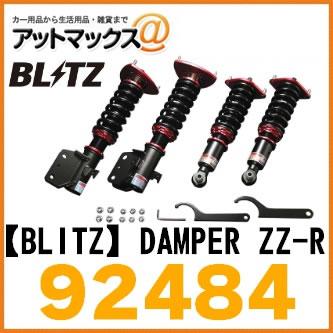 【BLITZ ブリッツ】DAMPER ZZ-R MINI 車高調キット【92484】{92484[9980]}