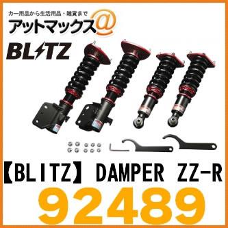 【BLITZ ブリッツ】DAMPER ZZ-R 日産ジューク 2WD F15 YF15系 H22/6~用 車高調整式サスペンションキット【92489】{92489[9183]}