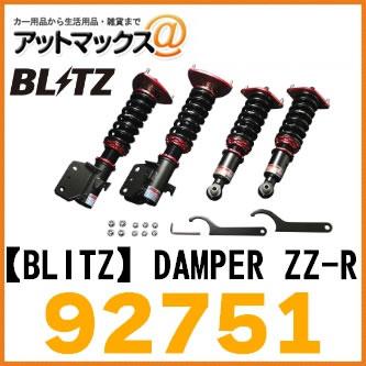 【BLITZ ブリッツ】DAMPER ZZ-R トヨタ 車高調キット【92751】{92751[9980]}