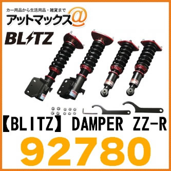 【BLITZ ブリッツ】DAMPER ZZ-R トヨタエスティマ50系 H18/1~ エスティマハイブリッド 20系H18/6~用 車高調整式サスペンションキット【92780】{92780[9183]}