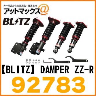 【BLITZ ブリッツ】DAMPER ZZ-R ホンダ オデッセイ RB1 RB2 RB3 RB4 車高調整式サスペンションキット【92783】{92783[9980]}