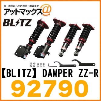 【BLITZ ブリッツ】DAMPER ZZ-R トヨタアルファード 2WD H14/5~H20/5用車高調整式サスペンションキット【92790】{92790[9183]}