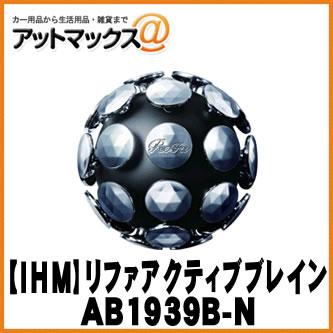 春夏新作モデル MTG ReFa ACTIVE BRAIN BLACK/リファアクティブ ReFa ブレイン ブラック ACTIVE【AB1939B-N ブレイン】 {AB1939B-N[9980]}, キャンプスター:cb194603 --- towertechwest.ca