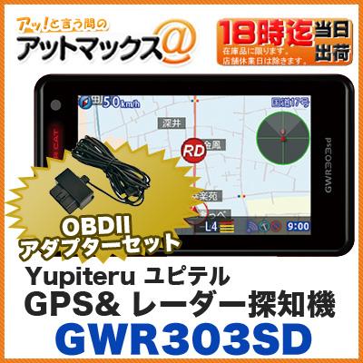 GPS& radiolocator supermarket cat associate zenith satellite + Galileo satellite reception A320 equal article three years guarantee
