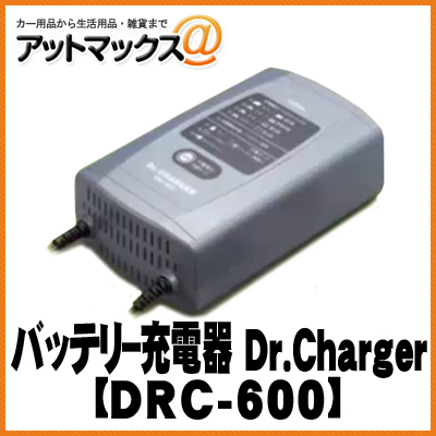 DRC-600 배터리 충전기 Dr.Charger DRC-600