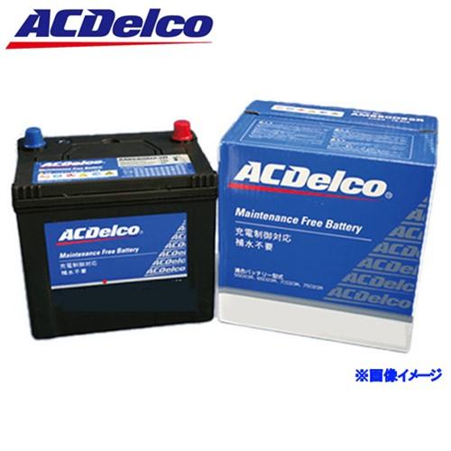 【AC Delco ACデルコ】充電制御車 国産車用バッテリー 【AMS80D23L】 {AMS80D23L[9100]}