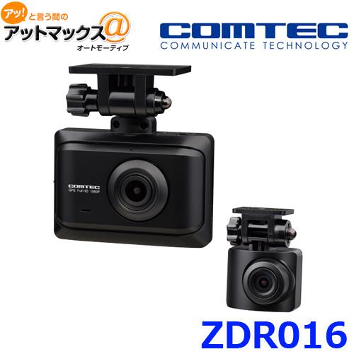 送料無料 COMTEC コムテック ドライブレコーダー ZDR016 前後2カメラ 前後200万画素 FullHD {ZDR016[1186]}