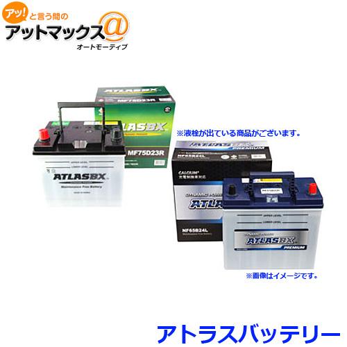 ATLAS BX/アトラス 【AT-115D31L】カーバッテリー (国産車/JIS規格用)MF115D31L {MF115D31L[9106]}