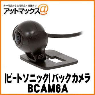 【BeatSonic ビートソニック】 窓越しバックカメラ【BCAM6A】 {BCAM6A[1310]}
