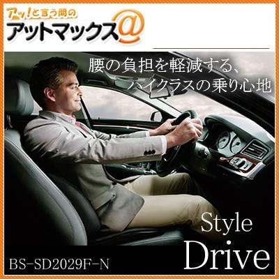 【MTG】正規品 Style Drive / スタイルドライブ【BS-SD2029F-N】 {MTST000DV[9980]}