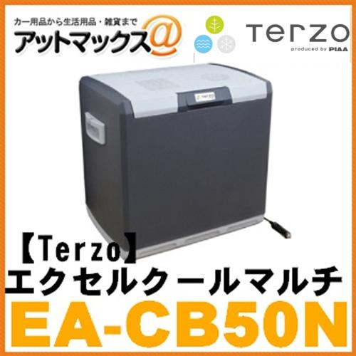 【テルッツオ TERZO PIAA】エクセルクールマルチ28L大容量温冷庫 DC12V専用【EA-CB50N】{EA-CB50N[9160]}