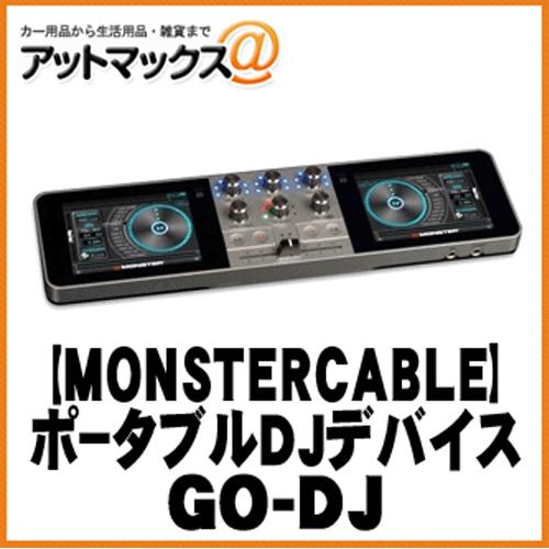 <title>アットマックス@ MONSTER NEW売り切れる前に☆ CABLE ハイレゾ対応 完全自律型ポータブルDJデバイス GO-DJ {GO-DJ 9980 }</title>