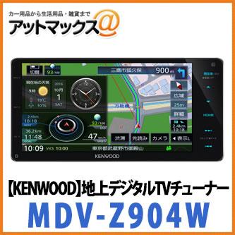 KENWOOD / ★□ ケンウッド MDV-L404W 彩速ナビ 【送料無料】 【カーナビ】