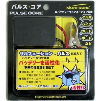PC-01 Paris core night core battery life life-prolonging equipment lead battery sulfation measures