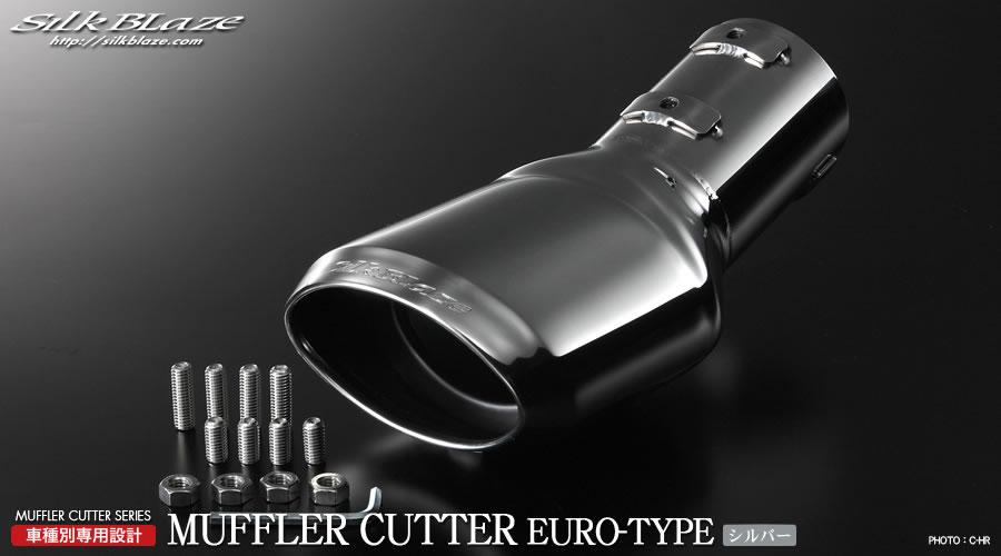 ユーロオーバール for scarf cutter C-HR
