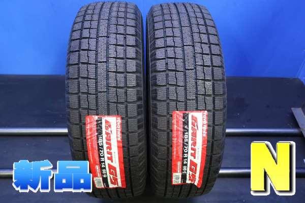 185/70R14 トーヨータイヤ ガリット G5新品タイヤ スタッドレスタイヤ 2本セット
