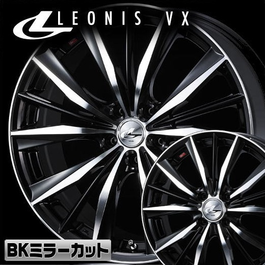 ウェッズ レオニス VX 20x8.5J 45 114.3-5穴 ブラック/ミラーカット