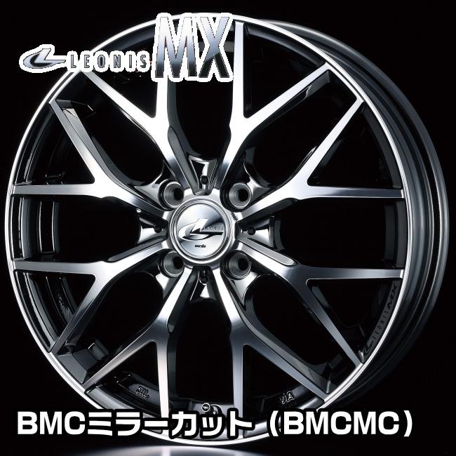 ウェッズ レオニス MX 17x6.5J 50 100-4穴 BMCミラーカット(BMCMC)