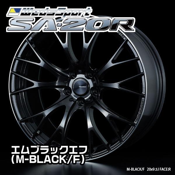 ウエッズ Weds Sport SA-20R 20x9.5J 48 114.3-5穴 エムブラックエフ(M-BLACK/F)