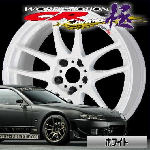 ワーク エモーション CR-Kiwami 15x5.0 45 100-4穴 ホワイト(WHT)