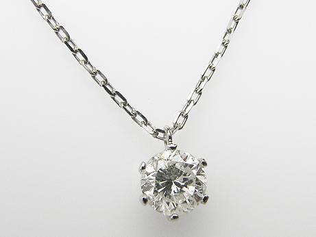 0.749ct H,SI2,GOOD PT製 6本爪 ダイヤモンドペンダント