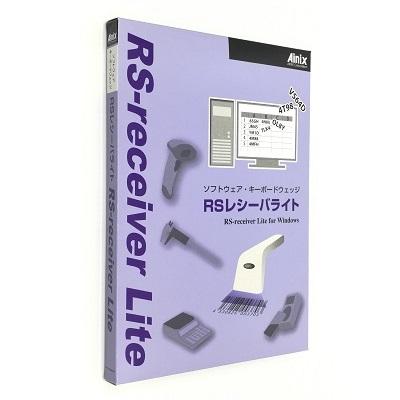 ソフトウェアキーボードウェッジ RS-receiver Lite V4.0