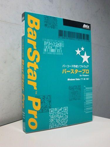 バーコード作成ソフトウェア BarStar Pro V3.0