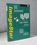 バーコード読取ソフトウェア ImageStar V2.0