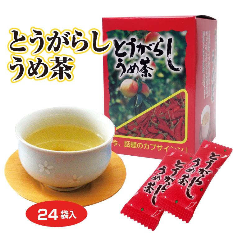 年中無休 とうがらし梅茶 は使いやすい個包装 2g スティック茶 簡単粉末茶タイプで唐辛子が効いてます とうがらしうめ茶24袋入 fsp2124 唐辛子梅茶 お土産 通販 販売 流行