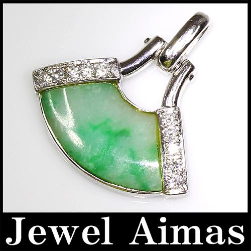ジュエリー 天然翡翠 ヒスイ ひすい 4 32ct ダイヤモンド 0 2ct 扇子 ペンダントトップ チャーム PT900Jc3uTKlF1