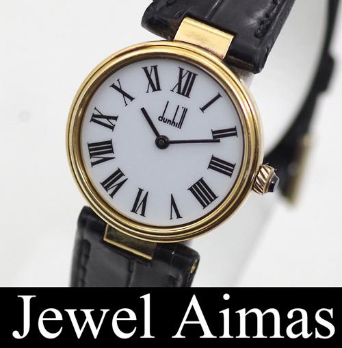 던힐 백문자반크로코레자브락크흑쿼츠 레이디스 맨즈 손목시계