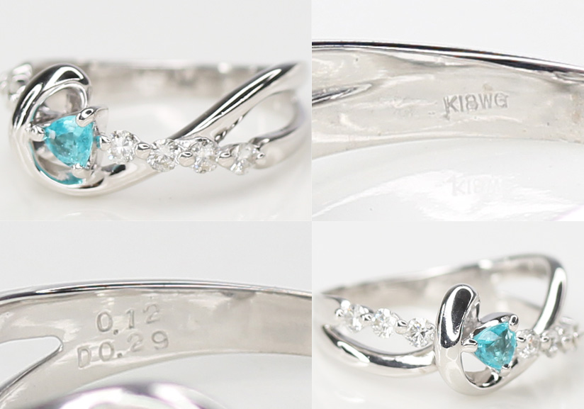 【ジュエリー】パライバトルマリン0.12ctダイヤモンド0.29ctリング11号PT900【】