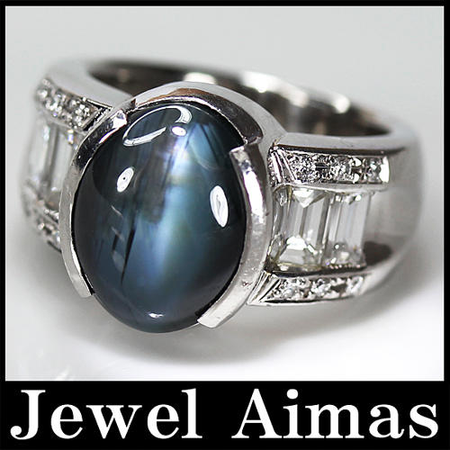 Alexandrite cat's-eye 10.217ct diamond 1.18ct ring 13.5 PT900