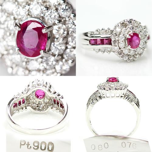 ジュエリー ルビー 0 8ct ダイヤモンド 0 76ct リング 13号 PT900QrthdBxsC