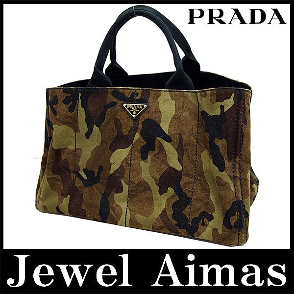 17930705958a ... Prada canapa Camo hand tote bag camouflage military khaki mens unisex  BN2020 ...