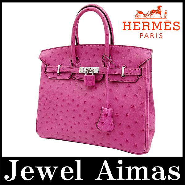 Hermes Birkin Handbags 25 Fuchsia Pink Silver Metal Ostrich Fuschia Leather