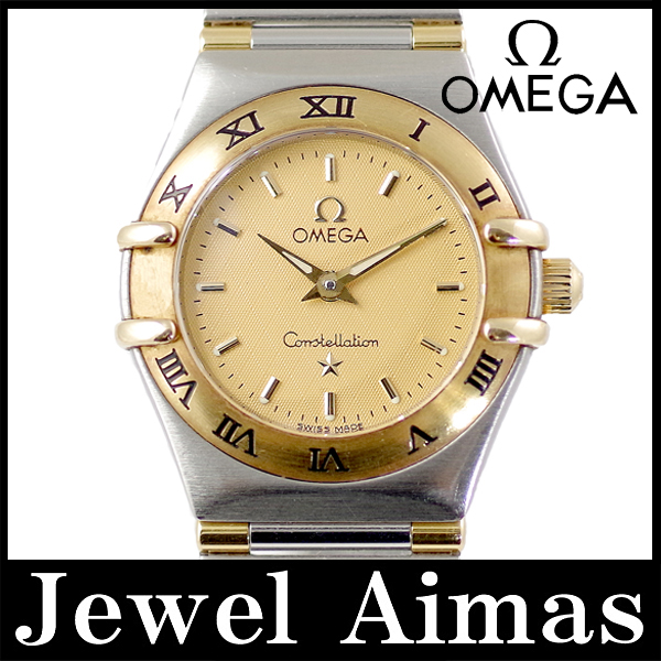 Omega Constellation mini 1362.10 Gold Dial ladyboy YG yellow gold SS stainless steel Combi ladies quartz