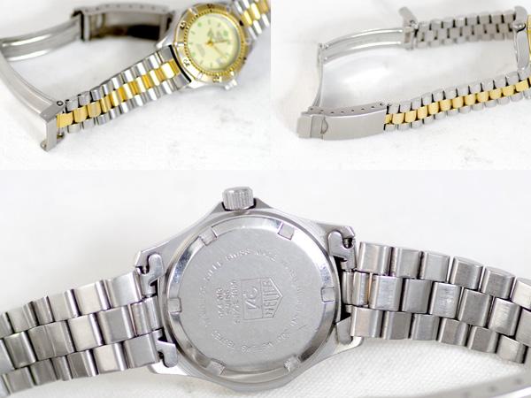 标记豪雅表 2000年系列专业 964-013 200 米防水日期黄色光绿色拨号 SS 不锈钢 Combi 女士石英表