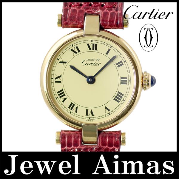 Cartier カルティエ ヴァンドーム ヴェルメイユ ゴールド 文字盤 SV925 シルバー 新品純正レザーストラップ リザyn8vm0NwO