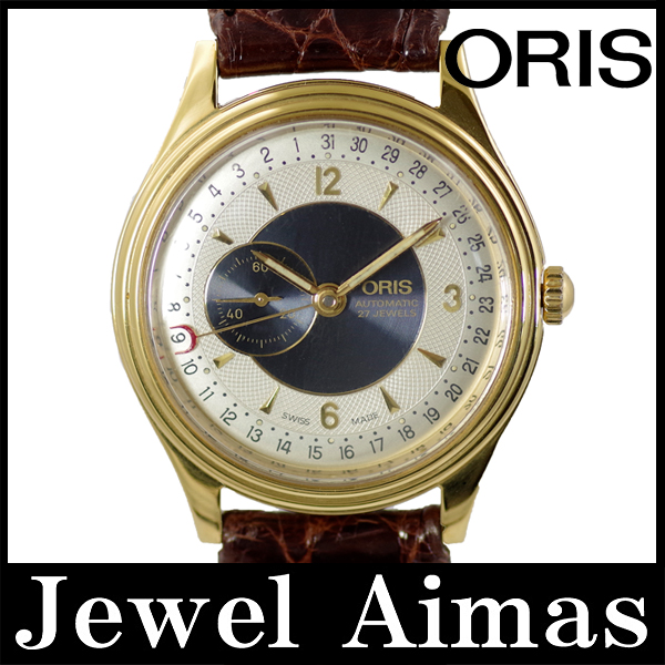 Oris pointer date 7461 27 stone 640 small second behind scale Silver Blue character Panel SS stainless steel men's automatic