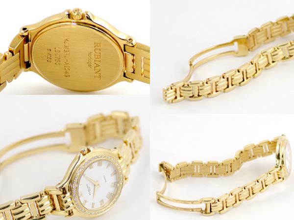 RUBIANT ルビアント ダイヤ ベゼル ホワイト 文字盤 金無垢 K18 YG イエローゴールド レディース クォーツ 腕時計sQrdCxth