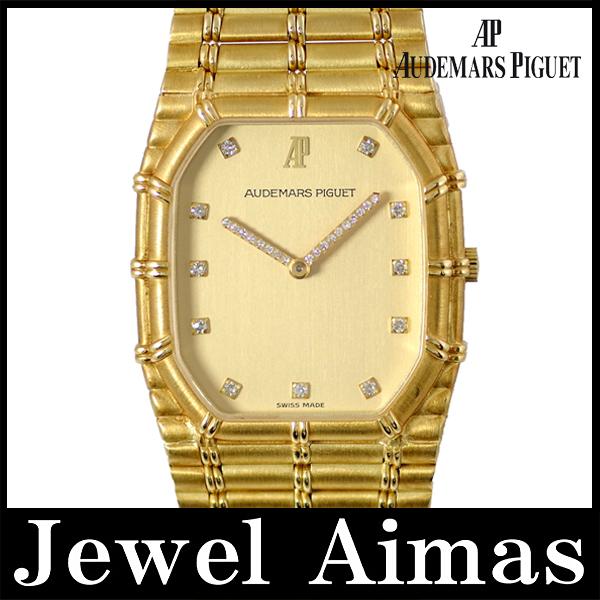 【AUDEMARS PIGUET】オーデマ ピゲ バンブー ダイヤ針 11Pダイヤモンド ゴールド 文字盤 K18 750 YG イエローゴールド レディース 手巻き【中古】【腕時計】