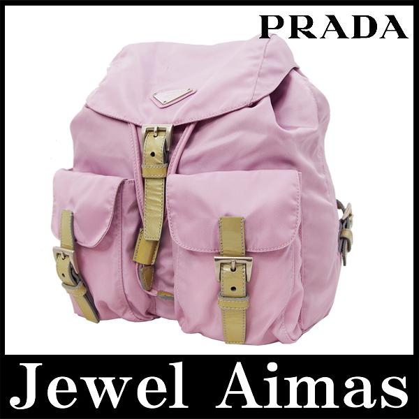 fc6fdd8a99e9 Jewel Aimas: Prada nylon backpack bag light Purple Purple B6677 ...