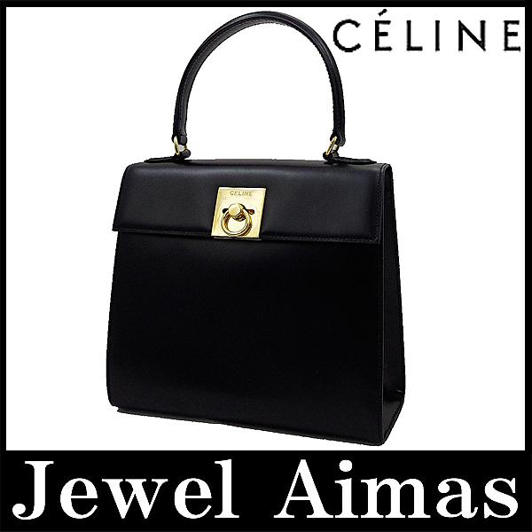Celine Vintage Calf 2 Way Handheld Shoulder Bag Black Gancini